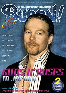 BURRN!2010年2月号~表紙はアクセル・ローズ