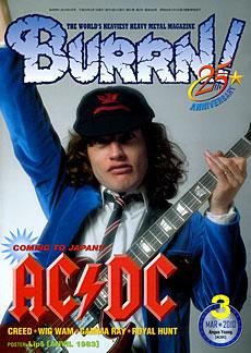 BURRN!2010年3月号~表紙は来日直前のAC/DCのアンガス・ヤング